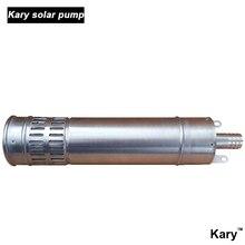 Kary 24 вольт постоянного тока солнечный насос, погружной солнечный насос для пруда/фонтана