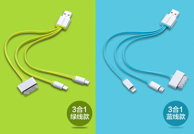 Joyroom I5 Micro USB 30 Pin For 8 Pin Lightning Cable 3 In 1 Cable For iPhone 4 (6)