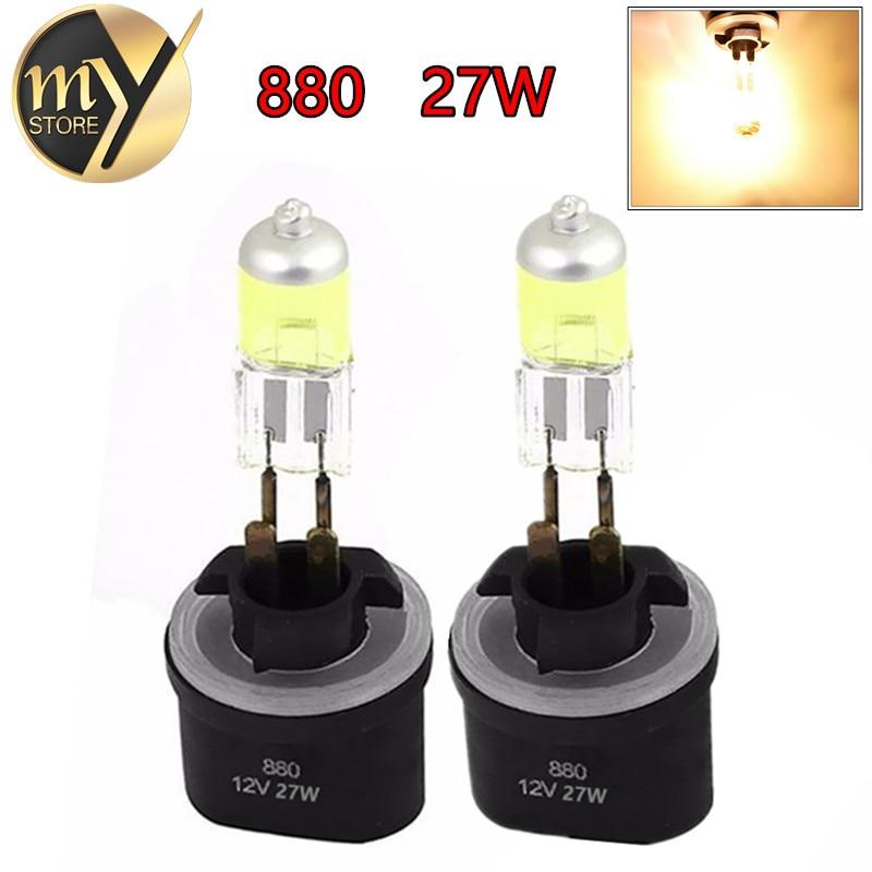 2PCS 880 889 H27W Halogen Bulbs 27W PGJ13 Headlights Car Fog Lamps Light Running Car Light Source Parking  Day DRL Yellow Amber