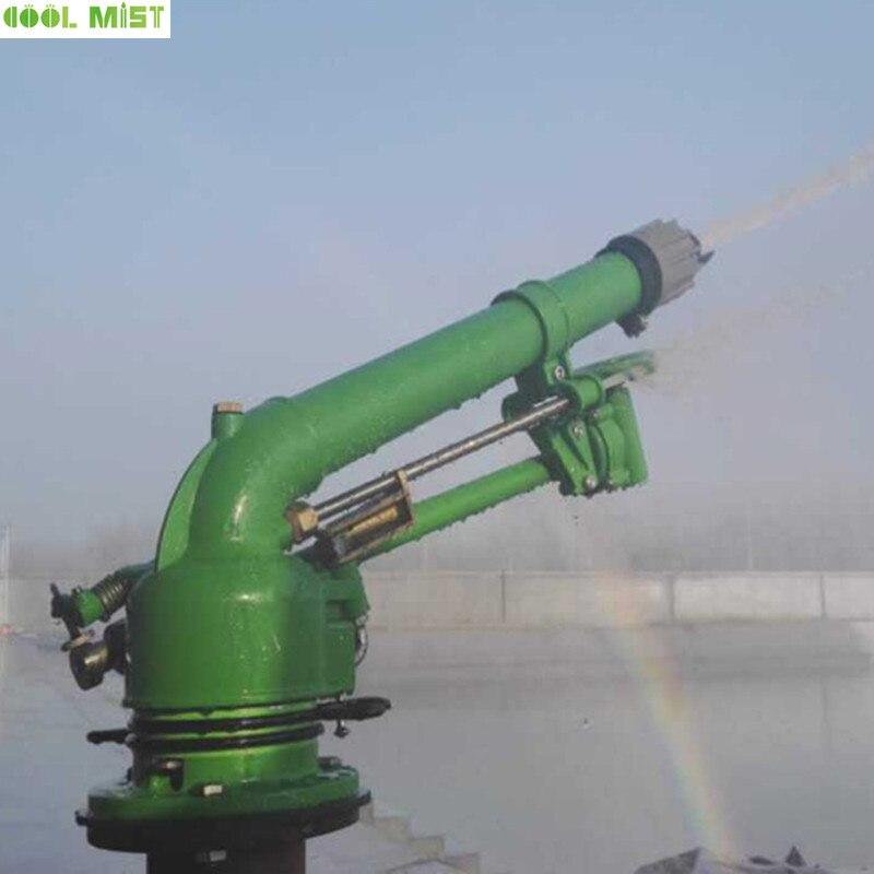 S052 Turbine worm spuitpistool, 360 graden verstelbare rotatie, afstoffen spuitpistool, gear drive rotatie, spray straal meer dan 50M - 6