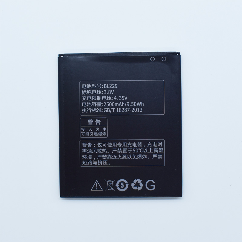 2018 Hekiy Brand New Original BL229 Battery For Lenovo A8 A 8 A806 A808T 806 808T 2500mAh BL 229 BL-229 Mobile Phone Recharge