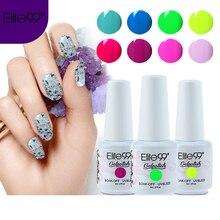 Elite99 8 мл Soak Off Гель лак для ногтей Гель-лак длительный Гель-лак Полупостоянный лаковое гелевое покрытие для ногтей палочки 1 от 50 цветов