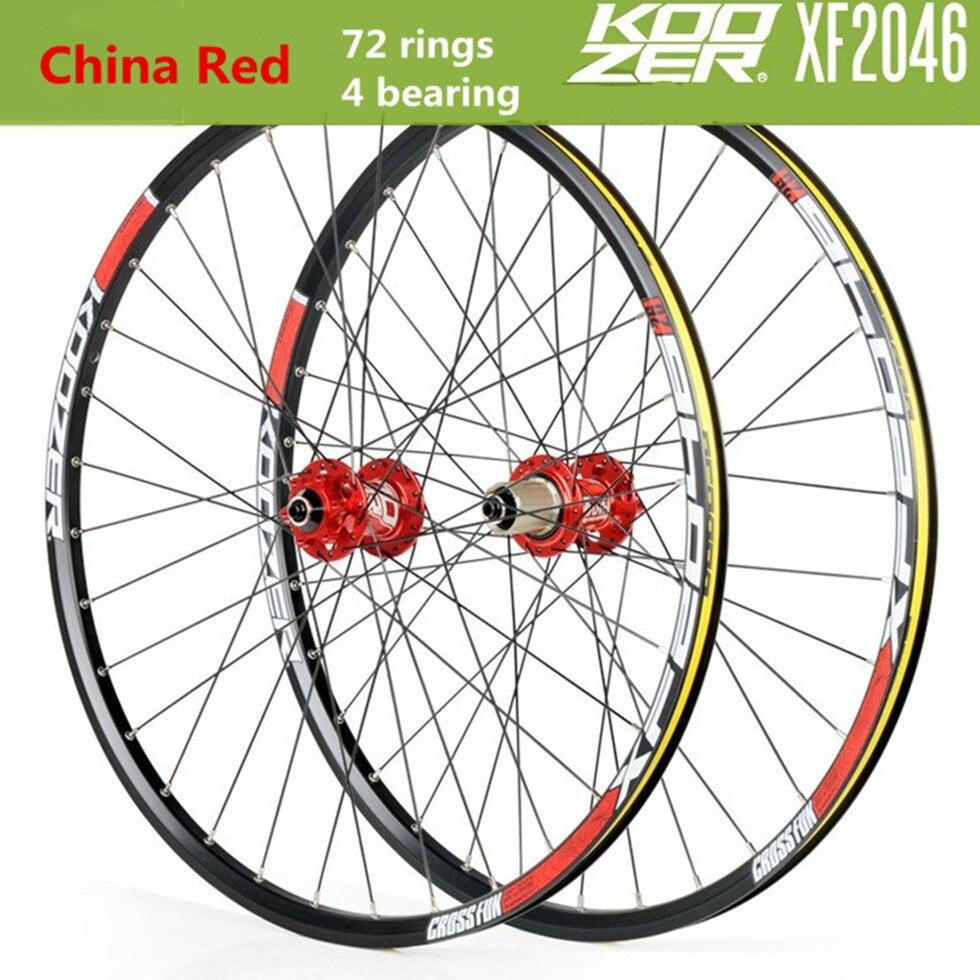KOOZER XF2046 MTB Mountain Bike Wheelset 26/27.5/29inch 72 Ring 4 Bearing QR Thru-axis Wheels(China)