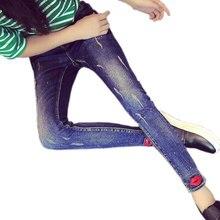 Джинсовые Брюки Карандаш Плюс Размер XXXXL Зима Бархат Высокого Ждать Друг Skinny Jeans Женщины Рваные Джинсы Губы Вышивка Брюки Женские