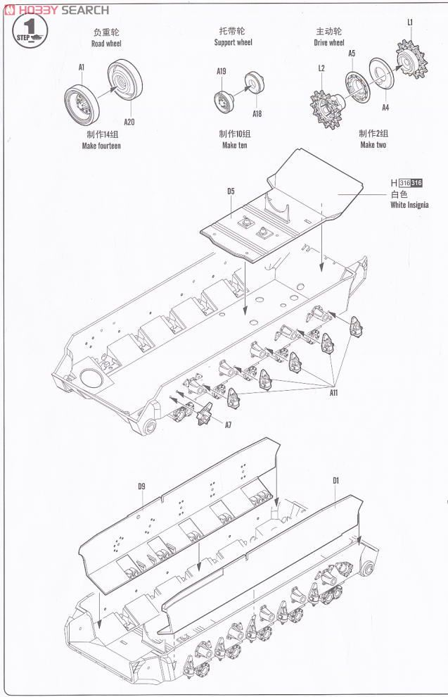 35 Scale Tank Models 82426 T26e4 Ldquo Super