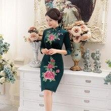 Sexy Chinese Mini Dress Women's Velvet Cheongsam Size M to 4XL 4xl