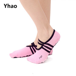 Women s pink ballet style backless yoga socks anti slip silicone fitness sports socks with instep.jpg 250x250