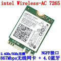 7265NGW Intel Dual Band Wireless-AC 7265 802.11ac, Dual Band, 2x2 Wi-Fi + Bluetooth 4.0 NGFF M.2 WLAN WI-FI Карта intel 7260