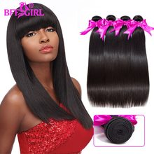 Brazilian Straight Hair Bundles 100% Human Hair Bundles 1 Piece Can Buy 3 or 4 Bundles BFF GIRL Non Remy Hair Weaves Extensions(China)