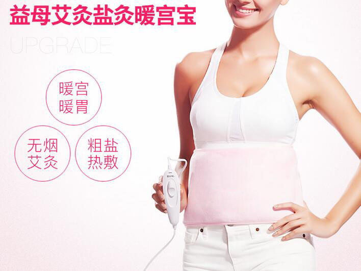 Electric Waist Massage Belt Far Infrared Heating Therapy Pad Body Care Mat Abdominal Health Tool Electronic Slimming electric waist massage belt far infrared heating therapy pad body care mat abdominal belt health care tool