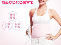 Electric Waist Massage Belt Far Infrared Heating Therapy Pad Body Care Mat Abdominal Health Tool Electronic Slimming