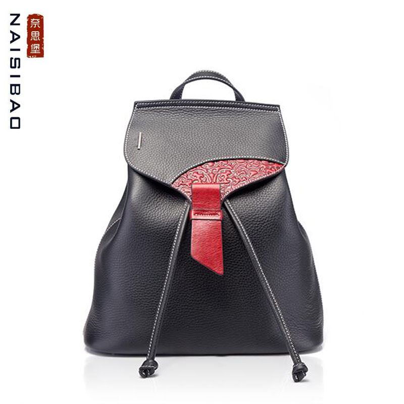 NAISIBAO New women genuine leather bag designer brand quality leather embossed women backpack fashion women leather backpack foxer 2018 new women genuine leather bag designer brand leather women backpack quality fashion casual women leather backpack