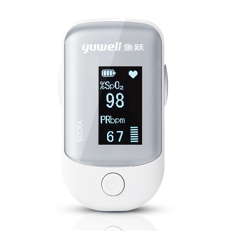 Yuwell YX303 Fingertip Pulse Oximeter Blood Oxygen Saturation Monitor Home Pulse Blood Oxygen Monitor Health Care