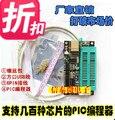 Пик программер / пик K150 программер пик KIT2 3 скачать USB программер pickit