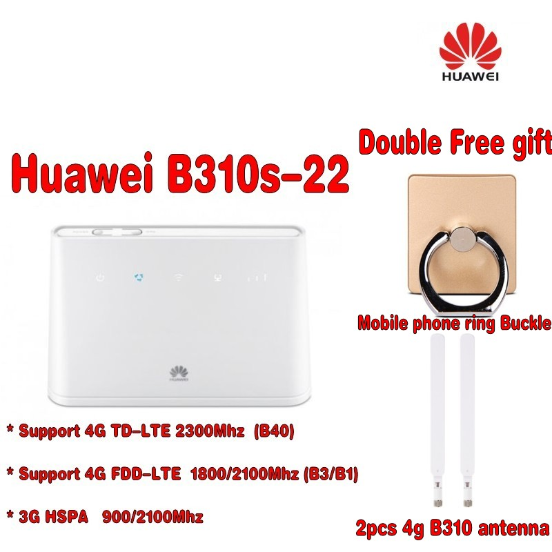 Unlocked Huawei B310 B310s-22 Unlocked 4G/LTE CPE 150 Mbps Mobile Wi-Fi Router plus antenna with free gift