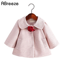 2017 New Autumn Winter Little Child Clothing Fashion Pink Red Coats For Toddler Girls Turn Down