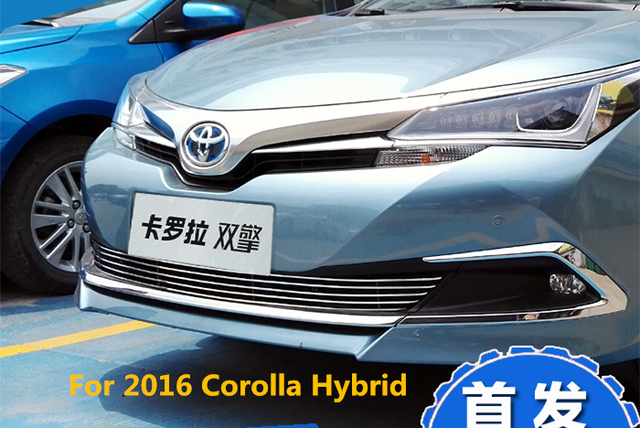 For Toyota Corolla Hybrid 2016 Racing Grills Front Grille Suitable Aluminum Material Accessories