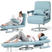 Цена по прейскуранту завода, многофункциональный простой складной диван-кровать, офисное кресло, складное кресло, кресло для гостиной