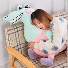 WYZHY Creative dinosaur pillow plush toy doll sofa bedroom decoration to send friends and children gifts  80CM