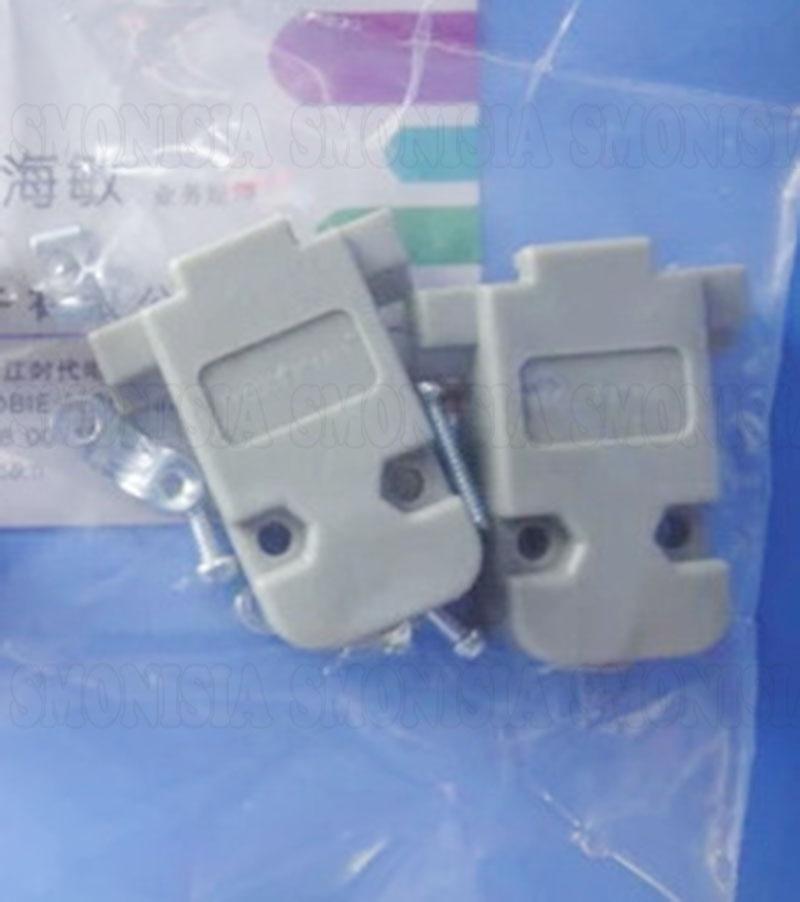 DB9 Plastic Shell Serial Ports RS232 COM With Screws Cover 2 ports rs 232 serial port com