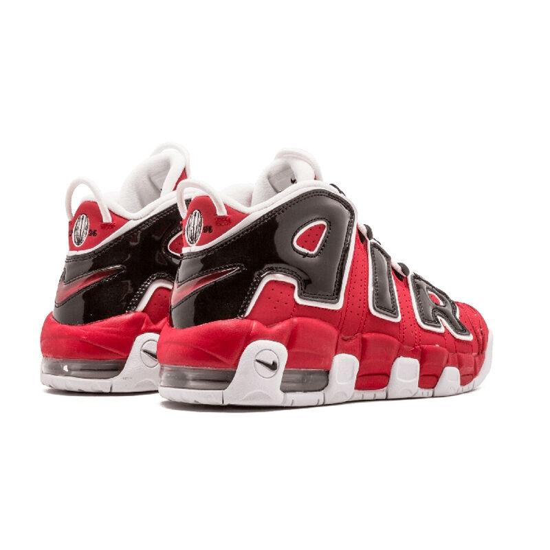 Nike Air More Uptempo Todos aman