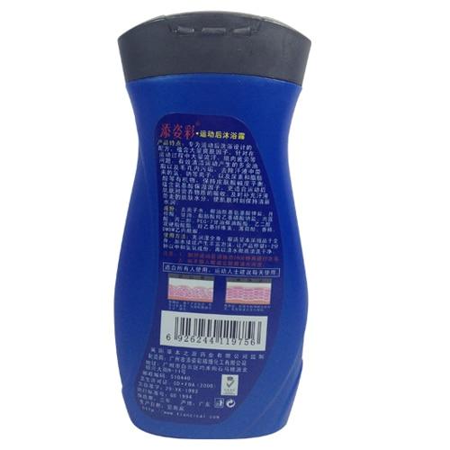 Oil-Control Moisturizing Skin Care Shower Gel   5