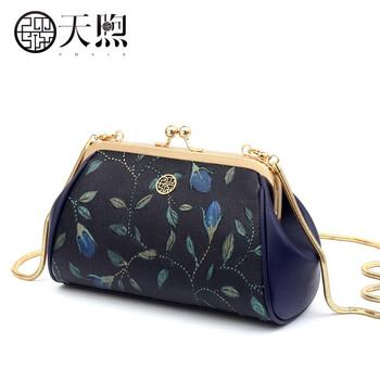 Pmsix  Mini chain package 2017 spring and summer embossed leather evening bag Fashion shells Hand bag