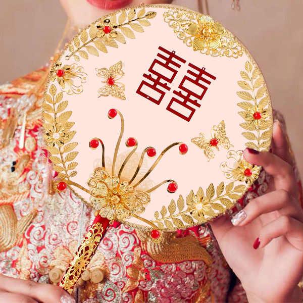 Janevini Tradisional Cina Pernikahan Buket Pengantin Fan Emas Merah Bunga Beaded Kuno Bride Tangan Pemegang Penggemar untuk Penutup Wajah