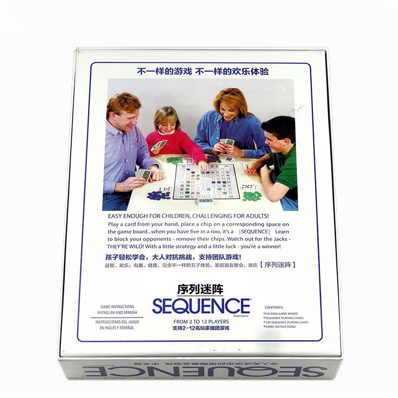 Sequence Game Board Game 2 12 Player Strategy Game Hot Education