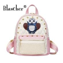 Blascher сова заклепки рюкзак мини Для женщин модные милые рюкзаки Для женщин PU школьная сумка Обувь для девочек Путешествия Малый Сумки родитель-ребенок Рюкзак