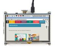 High Quanlity Raspberry Pi 5 Inch Screen Resistance Touch Screen LCD HDMI Black Raspberry Pie Shell