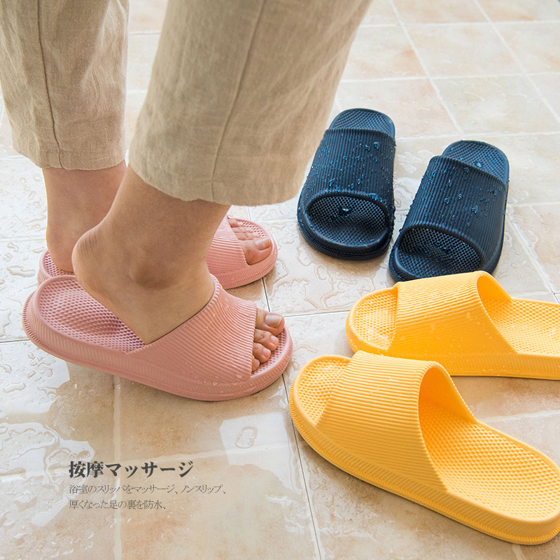 comfortable soft touch Japanese-style home soft bottom floor slippers home couple autumn and winter warm thick bottom non-slip men and women simple cotton slippers Warm Color : Brown, Size : 1