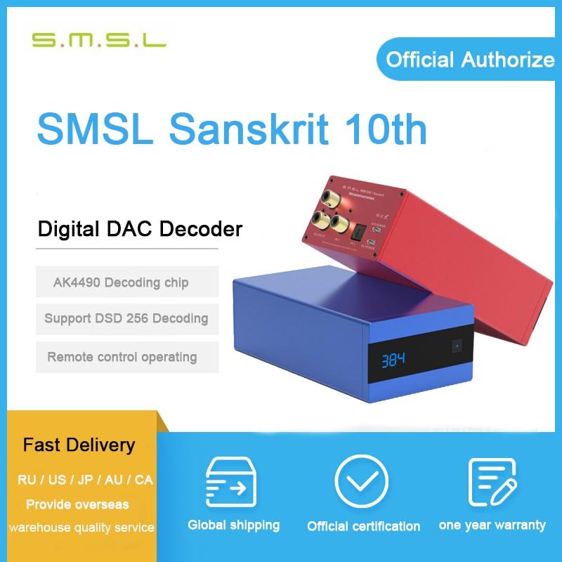 SMSL Sanskrit 10th sk10 numérique audio dac usb ak4490 dac optique d'entrée XMOS decodificador dac amplificateur dsd dac SMSL sk6