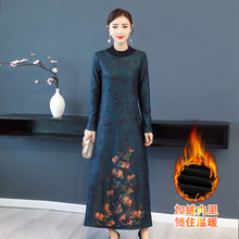 Velvet dress women plus size 2019 long sleeve elegant Chinese party pocket dresses roble warm thick runway winter blue clothing