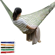 Single Person Mesh Nylon Hammock Portable Camping Beach Hanging Bed Outdoor Leisure Swing Chair Adult Ulatralight 2018 nordic style portable fashion round hammock dormitory bedroom kids adult swinging hanging single chair hammock