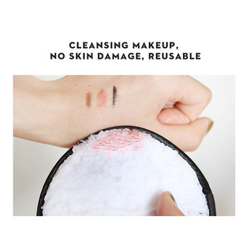 Facial Cleansing Puff