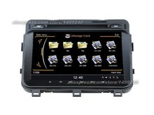 For KIA K5 2013~2014 – Car GPS Navigation DVD Player Radio Stereo TV BT iPod 3G WIFI Multimedia System