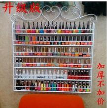 Iron art nail shops polish shelf is displayed on a of multi-layered shelves the cosmetics