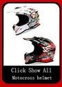 motocross helmet (1)