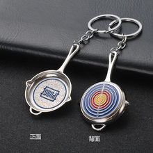 2019New 8cm Tricolor Key Chain Game Jedi Survival New Skin Bull Eye Key Chain PenDant Bar Iovely New Design Frying Pan Key Chain(China)