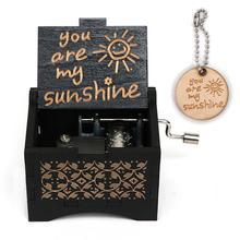 Античная резная рукоятка деревянная You Are My Sunshine черная музыкальная шкатулка Рождественский подарок на день Святого Валентина подарок на день рождения