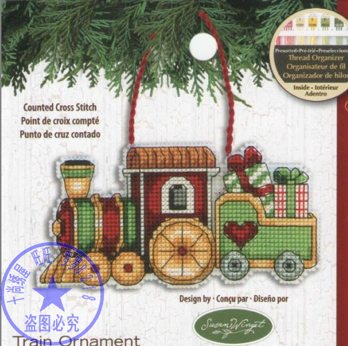 cs-2011 Cross Stitch Kit Train Ornament Christmas Tree Ornaments Gift Dim 08897
