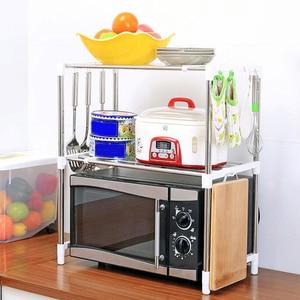 Image 4 - Shuang Qing Verstellbare Edelstahl Mikrowelle Regal Abnehmbare Rack Küche Geschirr Regale Home Storage Rack 7009