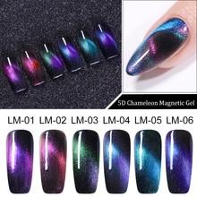 LEMOOC 8ml 5D Chameleon Glitter Magnetic Gel Polish Blue Purple Long Lasting Soak Off UV LED Varnish Black Base Needed