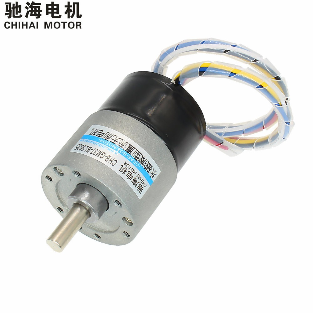 Chihai Motor CHR-GM37-BLDC3525 DC Brushless Motor with Built-In Drive, 24V 12V dc 24v external rotor brushless motor with the drive board suitable for diy generator lzx