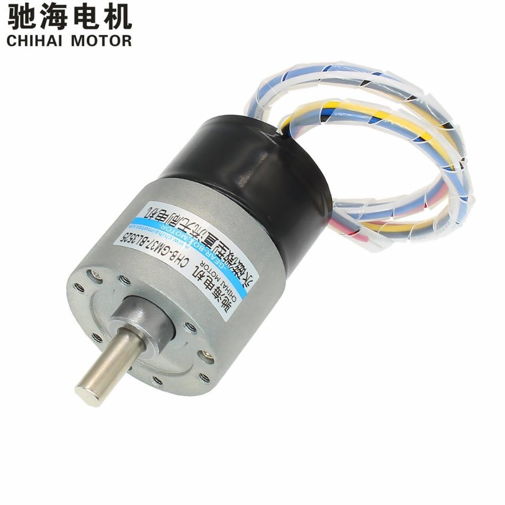 Chihai Motor CHR-GM37-BLDC3525 DC Brushless Motor with Built-In Drive, 24V 12V chihai motor chr k370wd 5523g 41d gear motor for water bullets gun jin ming wave box motor 8 4v 11 1v