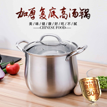 Thickening #304 stainless steel double bottom porridge soup pot stew electromagnetic stove gas general best stock pot