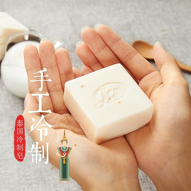 Thailand Jam AUSA organic Rice  acne natural  face soap bar  handmade beauty wash face oil control bath soap hair bear body 4
