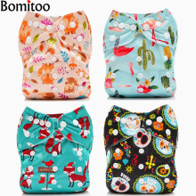 [Bomitoo]2018 New 4Pcs/Set Baby Cloth Diapers Washable Adjustable Babies Pants Reusable Diaper Pocket For Baby Girl & Boy 3-13kg