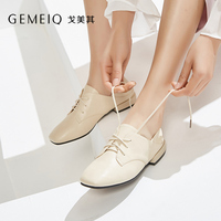 GEMEIQ 2019 New spring Vintage square toe black leather shoes women nude shoes British style tied casual women's shoes